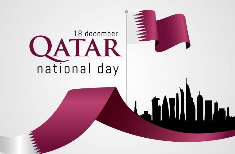 qatar,national,day,no,celebrations