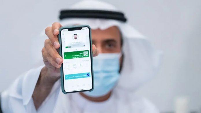saudi,vaccination,certificate,registration