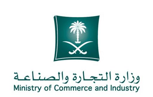 saudi,shopping,mall,violation,covid,19,protocol