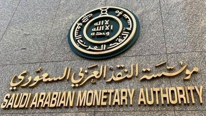 saudi,cabinet,decides,rename,saudi,monetary,authority