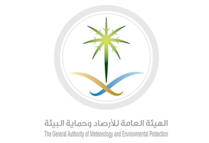 saudi,climate,change,rain