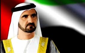 uae,leaders,address,nation