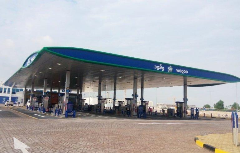 woqod,opens,108th,petrol,station