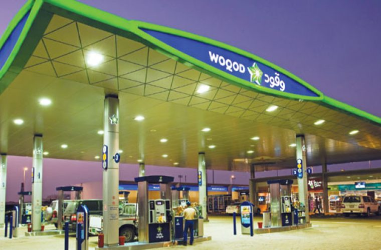 qatar,petrol,station,opens